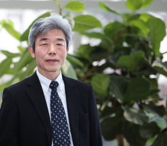 Yun C. Chung